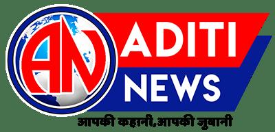 ADITI NEWS